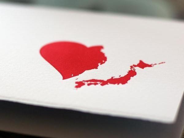 Sad Broken Heart Symbol Collection