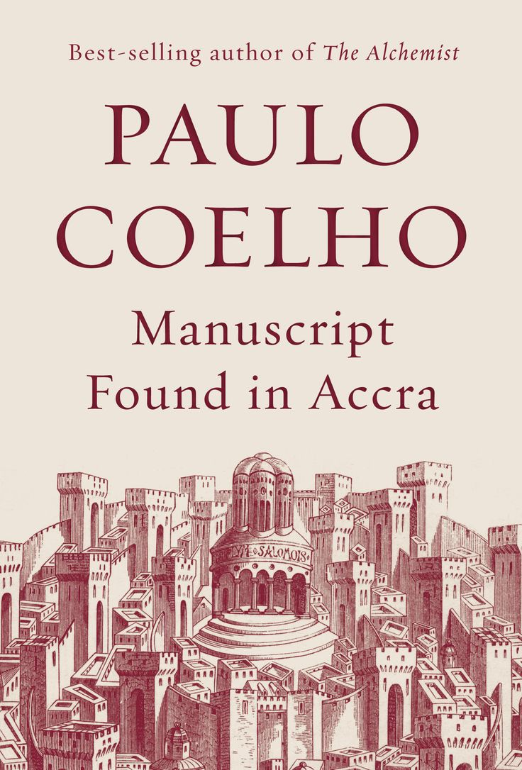 A review of MANUSCRIPT FOUND IN ACCRA By Paulo Coelho - Books - The Boston Globe
