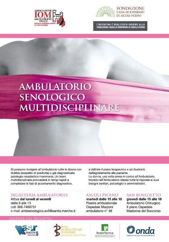 Ambulatorio senologico multidisciplinare