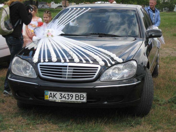 Свадебные украшения на машины на свадьбу. Симферополь, Севастополь, Ялта, Евпатория, Алушта. Крым