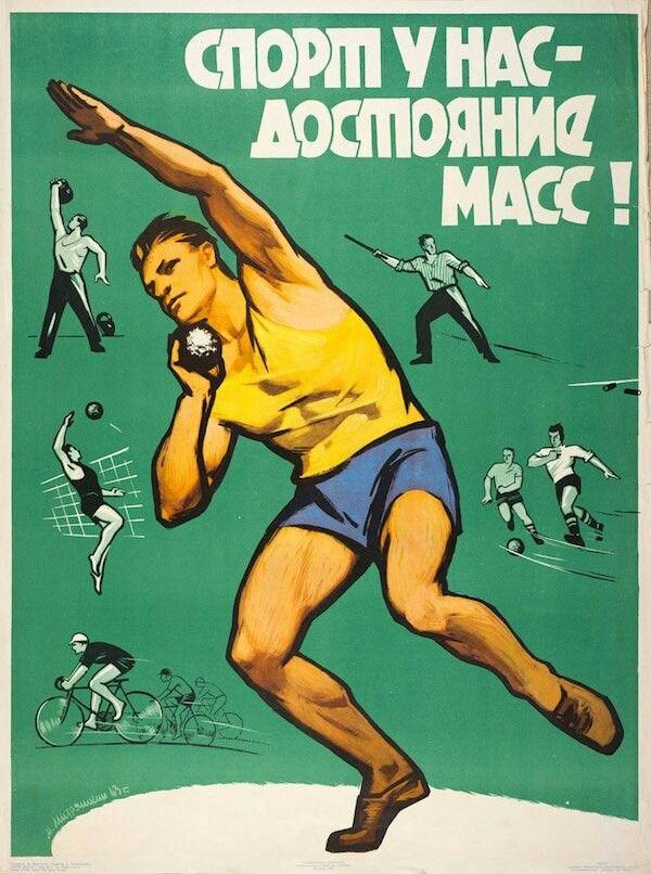 оттенка глицинии спортивные картинки и лозунги конвертере валют