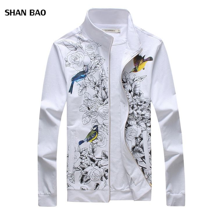 >> Click to Buy << SHAN BAO 2017 New Fashion Brand Men's Sweatshirt Chinese Style Printing Men's Sportswear Casual Slim Animal Sweatshirt Men 5XL #Affiliate