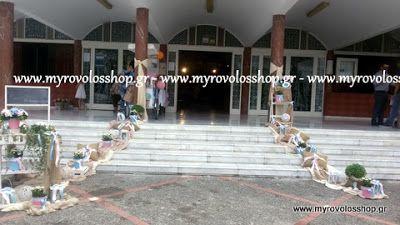 myrovolos : βάπτιση άγιος Νικόλαος Ίλιον, θέμα βάπτιση Διδύμων...