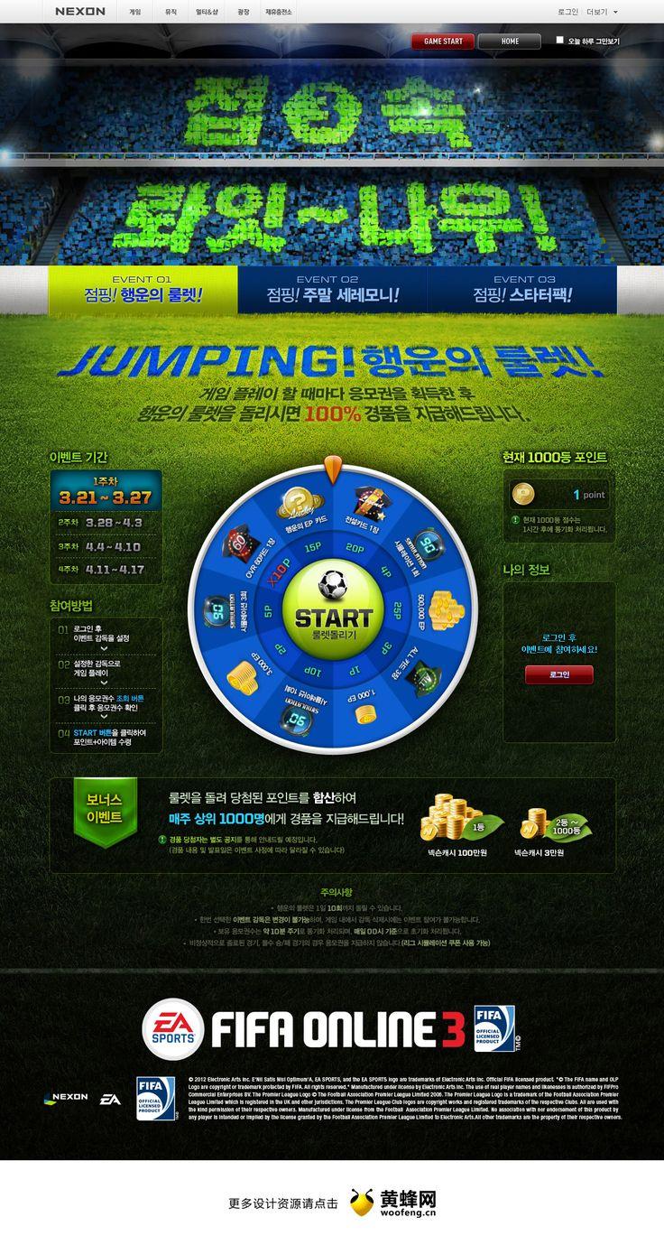 足球活动专题页面设计@黑眼豆豆12采集到专题设计(126图)_花瓣