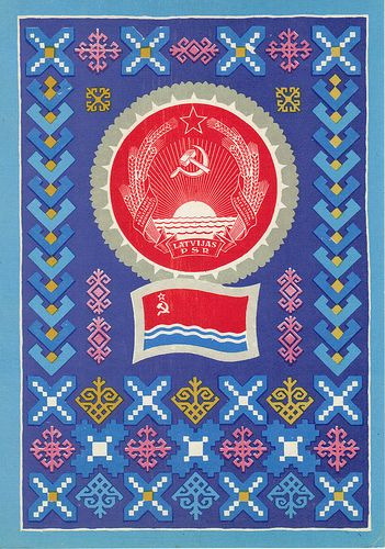 The State Emblem and State Flag of the Latvian Soviet Socialist Republic (1977)