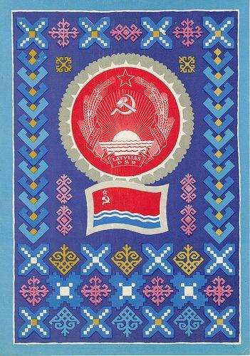 sovietpostcards:    The State Emblem and State Flag of the Latvian Soviet Socialist Republic (1977)