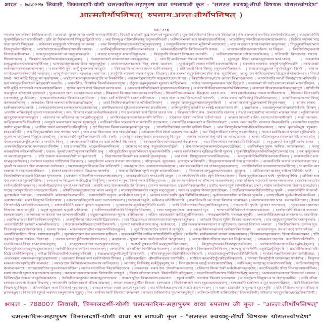 Untitled Words, Word search puzzle, Word search