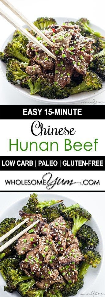 Hunan Beef Recipe – 15 Minutes (Paleo, Low Carb, Gluten-free) - This easy Hunan beef recipe takes less than 15 minutes to make! Naturally paleo, gluten-free, and low carb Chinese food that's full of f (Paleo Beef Recipes)