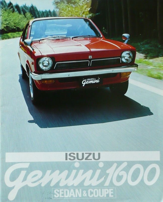 初代 いすゞ ジェミニ(ISUZU Gemini)