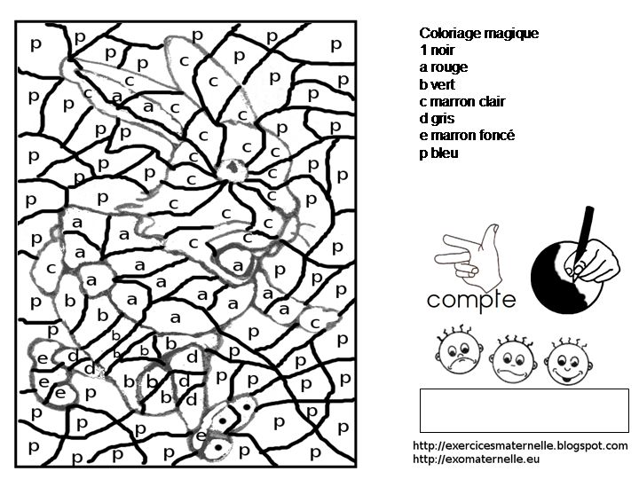 Maternelle coloriage magique coloriage magique - Coloriage magique alphabet ...