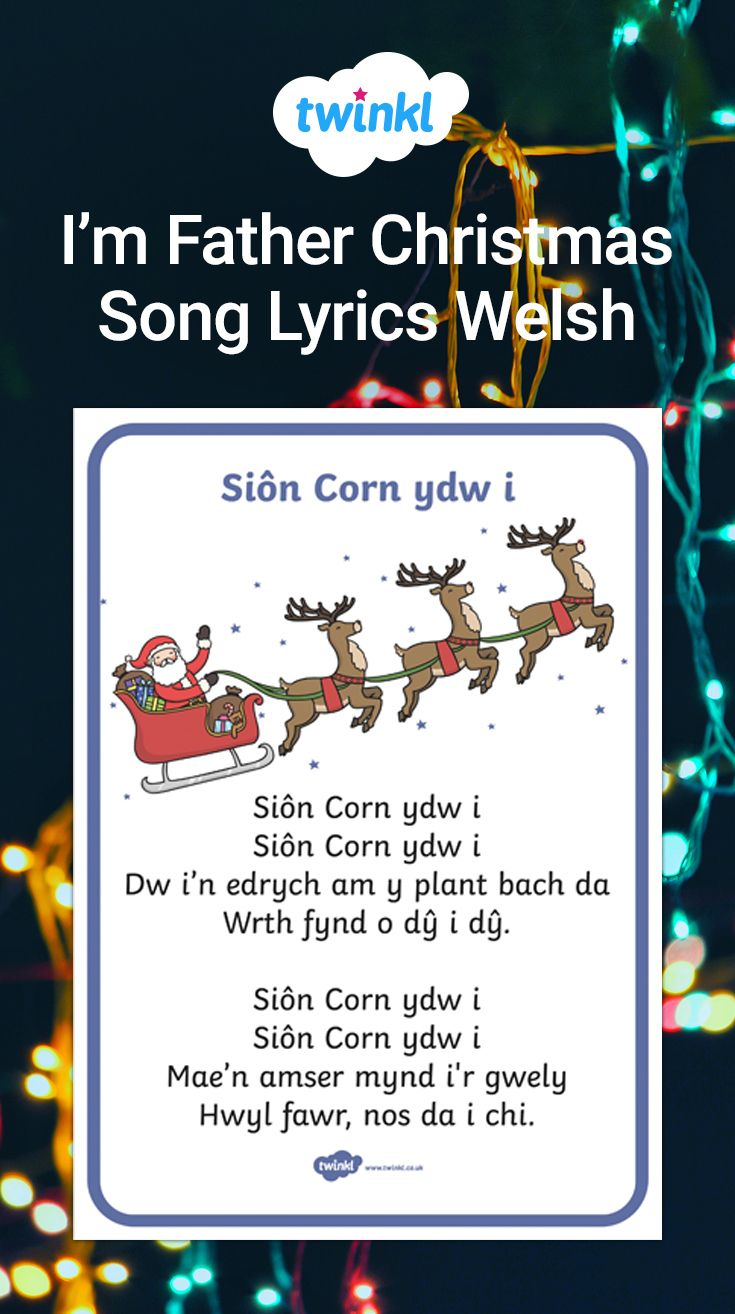 Christmas Story Meme Template