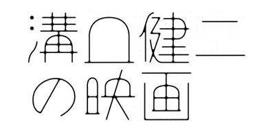 http://mojimoji-study.tumblr.com/page/2
