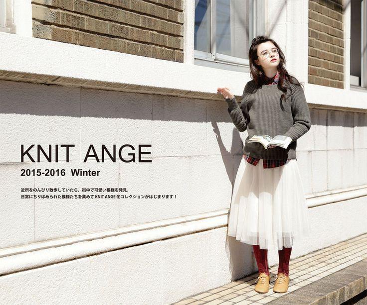 Knit Ange 2015/2016 Winter (kabel joggingbroek)