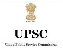 UPSC Accounts Officer Answer Key