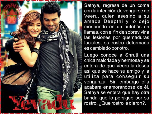 Cine Bollywood Colombia: YEVADU
