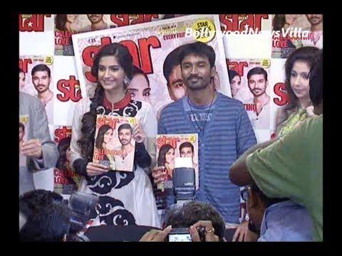 dhanush and sonam kapoor unveiling star week magazine cover.