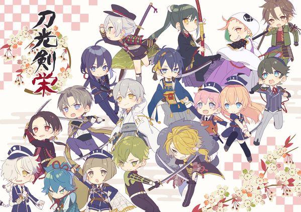 Touken Ranbu | TouRanbu | chibis | Mikazuki | Tsurumaru | Uguisumaru | Shishio | Midare and Akita, Gokotai, Maeda, Namazuo | Horikawa | Taroutachi | Kashuu | Hotarumaru | Otegine | Heshikiri | Sayo