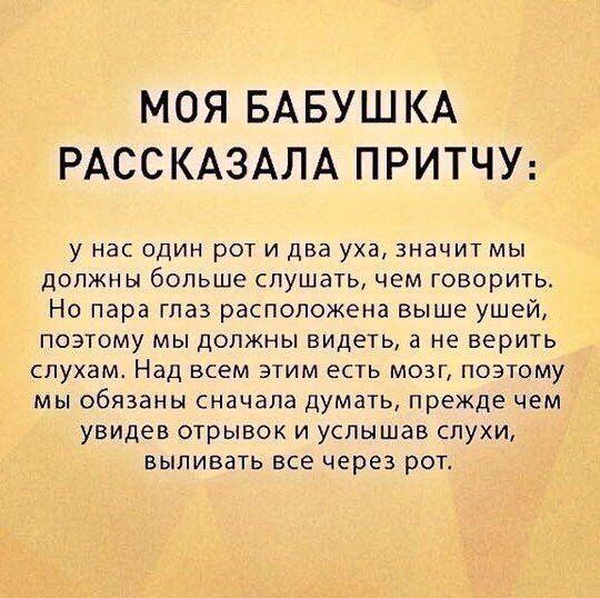 Gallery.ru / Фото #2 - хорошие мысли - pskov-sveta
