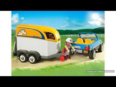 Джип с трейлером для перевозки лошадей Playmobil (Плеймобил)
