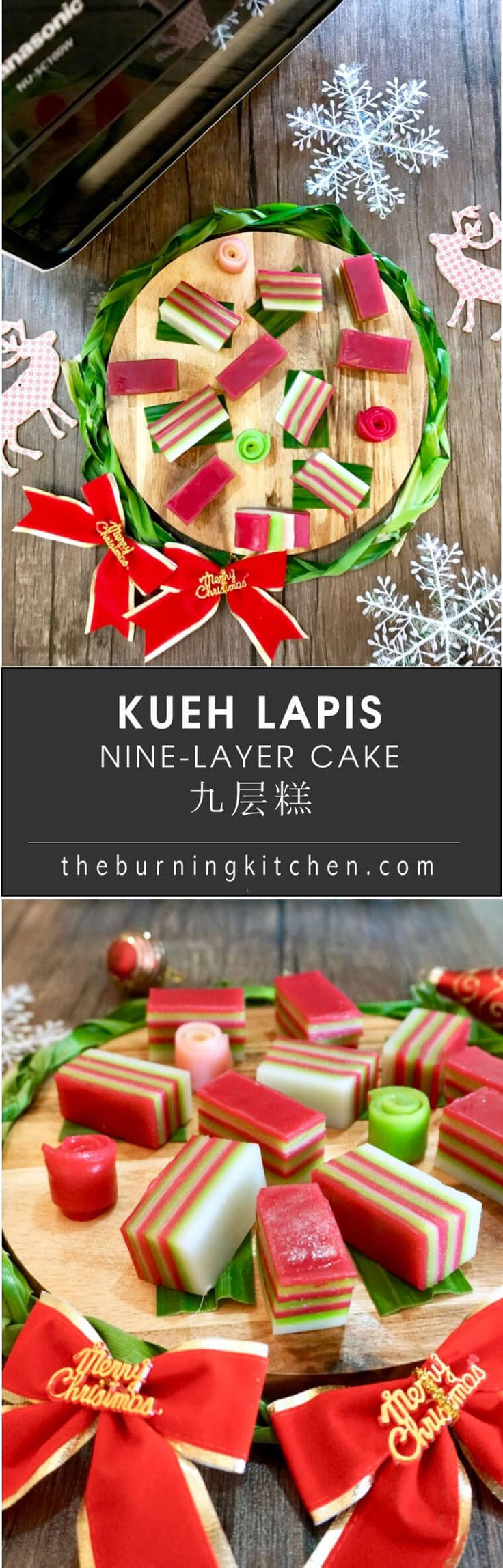 Kueh Lapis (Nine-Layer Cake / Jiu Ceng Gao / 九层糕): This delicious kueh never fails to put a smile on my face. After all, who can forget having these as a child, peeling off the layers one by one and slowly savouring each soft, springy layer of coconut-y goodness!