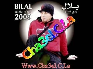 Cheb Bilal 2009 - Dayer Dayer-اغاني شاب بلال|arabeevideo.com
