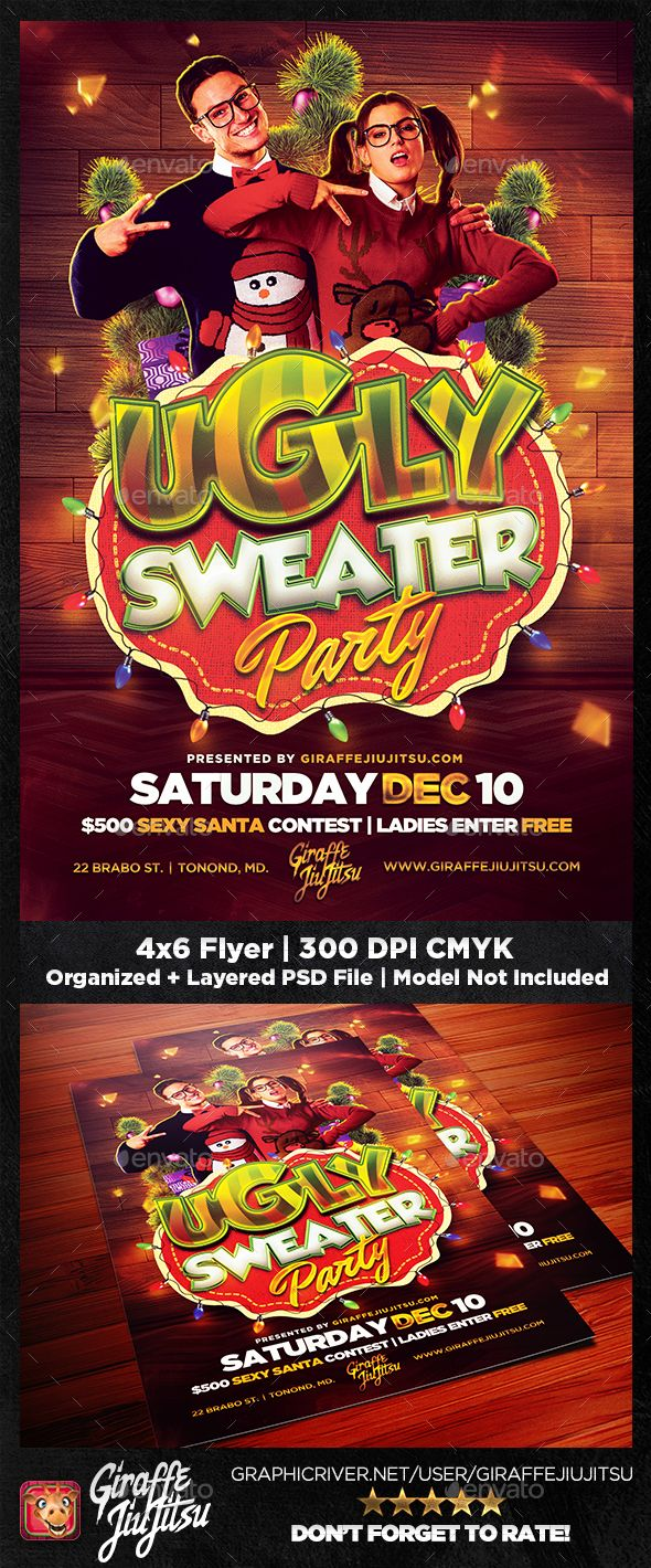 Best Party Images On   Flyer Template Poster Designs