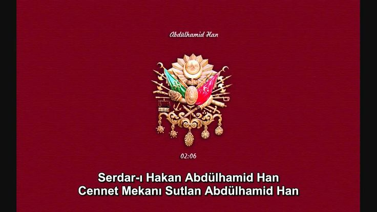 Mehter Marşları - Abdülhamid Han