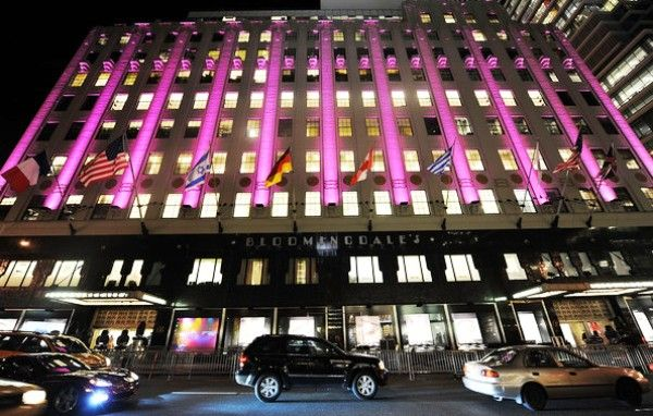 Bloomingdale's   NYC Shopping   NYC Magazine