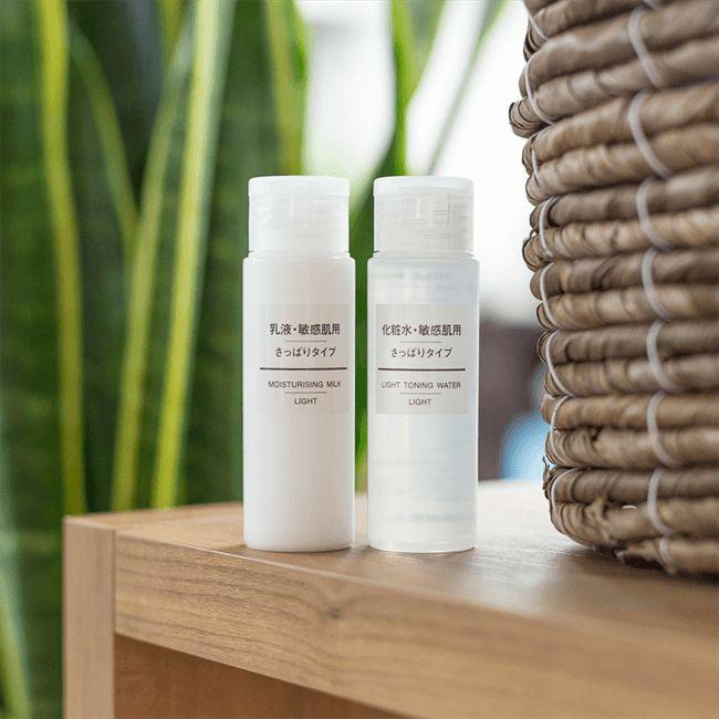 MUJI skincare set #skincare #set #muji #product #toner #moisturizer