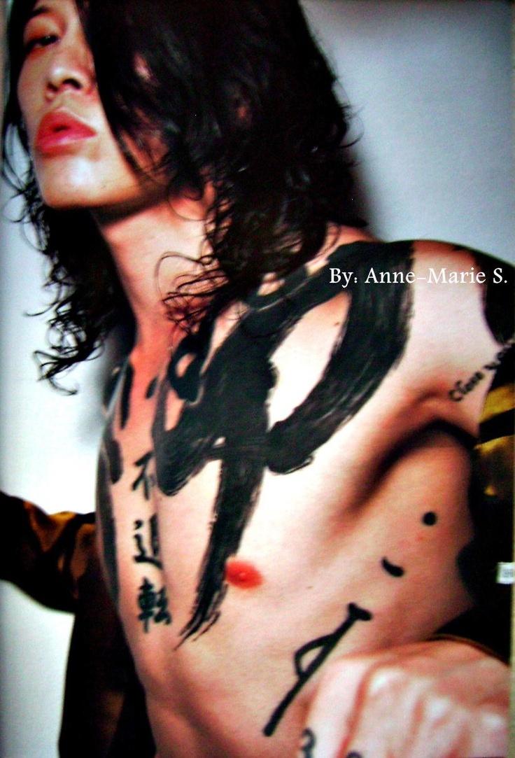 46 best tattoos images on pinterest tattoo ideas ink for Miyavi tattoos gallery
