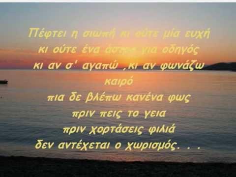 Νa 'Soun Alliws - Mixalhs Xatzhgiannhs & Despoina Olumpiou