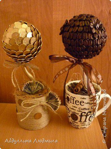 Вот такие два деревца сотворились!!! Соскучилась по кофе!!!