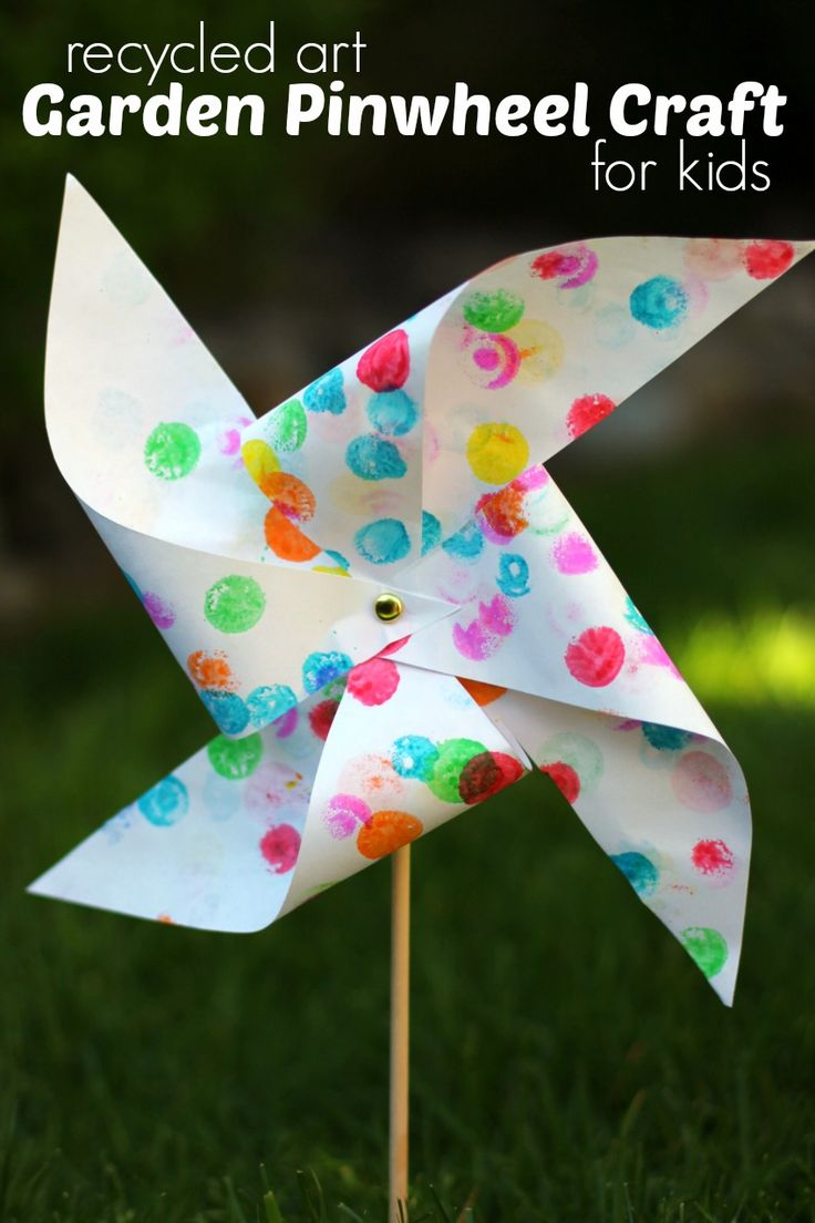 Turn old artwork into a beautiful pinwheel craft for your garden! A fun craft for kids that will add a splash of color to your garden space!