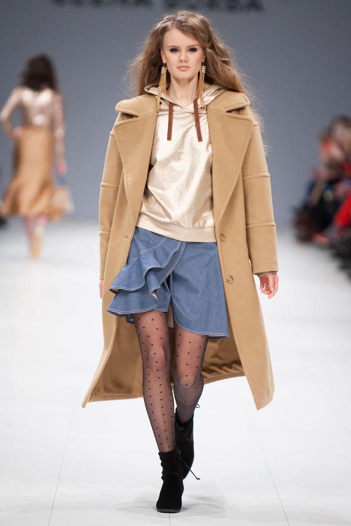 ad4234d3e2c Ukrainian Fashion Week: 2018, February, ELENA BURBA FW'18/19 #skirt #denim  #coat #ootd #outfit #fw18 #fall #winter #autumn #style #runway #ufw  #fashionweek ...