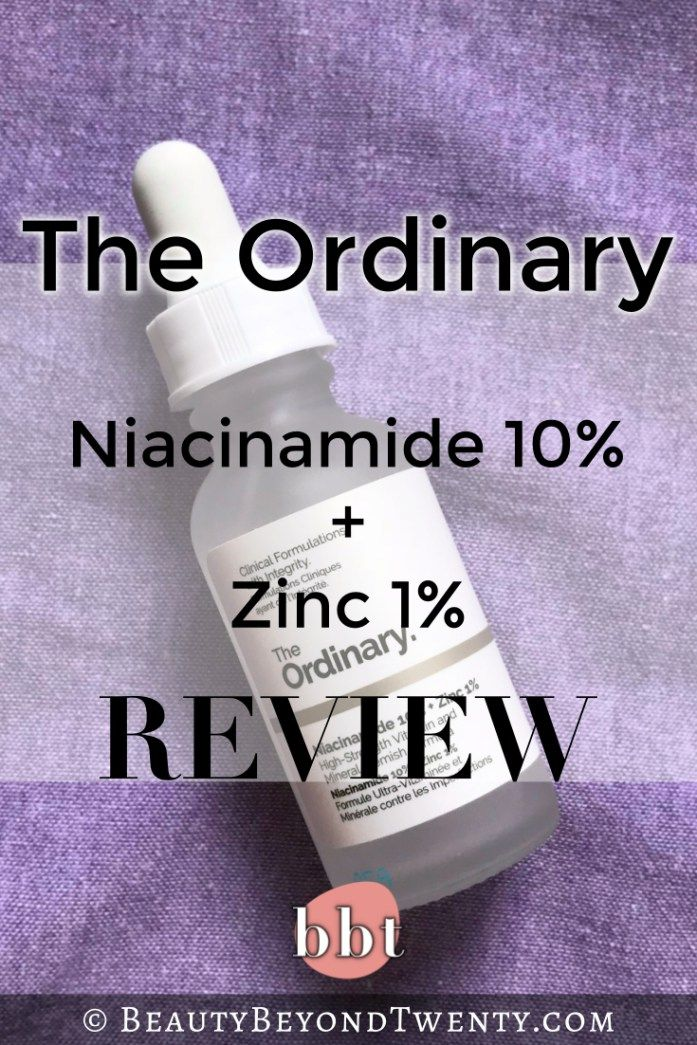 The Ordinary Niacinamide 10 + Zinc 1 Review The