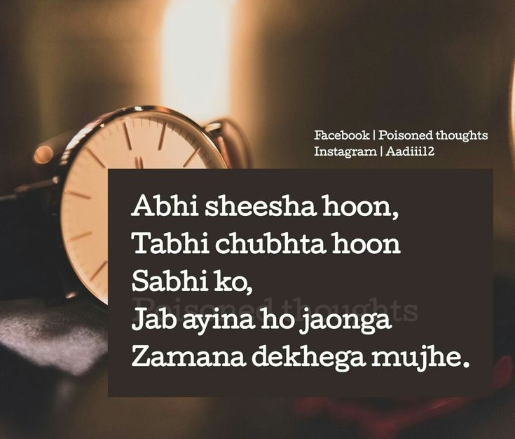Warriors Meaning Into Urdu: Best 25+ Deep English Words Ideas On Pinterest