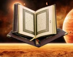 Quran is the final divine message of Allah which revealed to prophet Muhammad pbuh. join us for learn quran online