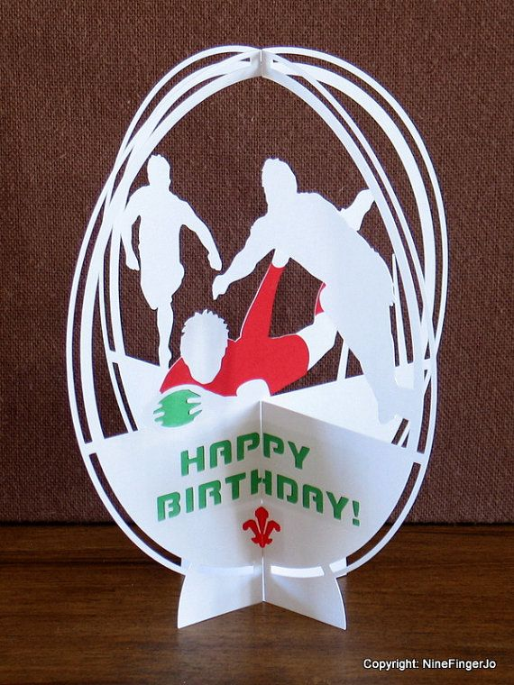 valentines day card  rugby  birthday card  pop up  rugby