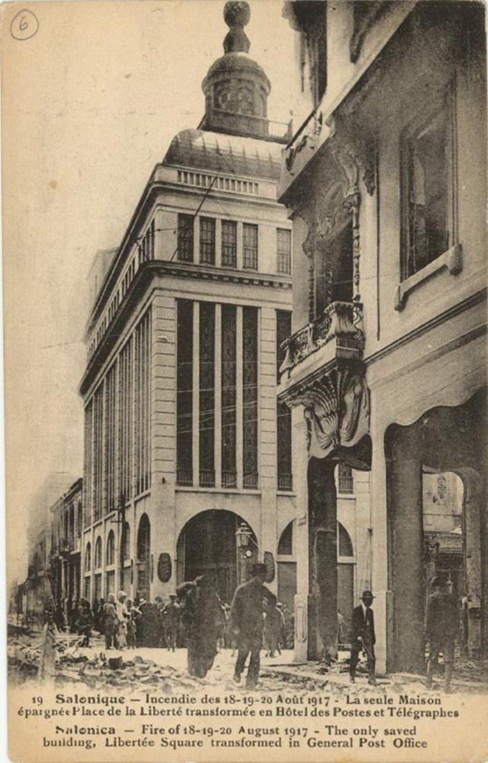 Θεσσαλονίκη-Μέγαρο Στάιν – (1908 – Αρχιτέκτων: Έρνστ Λόουι)-είναι και ο µοναδικός τσιµεντένιος επιζώντας από τη φωτιά του 1917 και στέκει σήµερα σαν να χτίστηκε χτες.