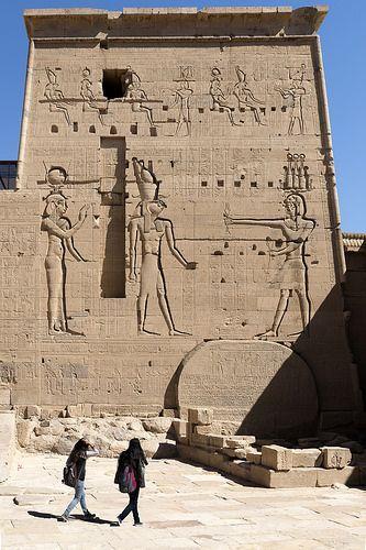 Escursioni Assuan - Tempio di File http://www.italiano.maydoumtravel.com/Tour-ed-Escursioni-Assuan/6/1/116