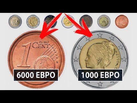 Diese 2 Euro Münze Macht Dich Reich Youtube Effes Pinnwand