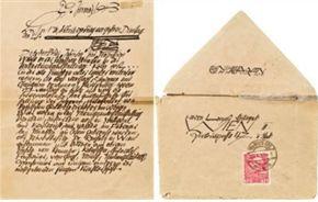 Leset die Arbeiterzeitung (busta con lettera), 1913.