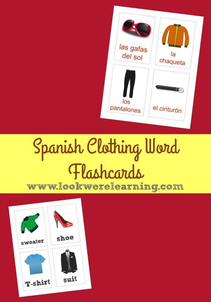 Love learning Spanish? These printable Spanish flashcards featuring Spanish clothing words are a great vocabulary builder!