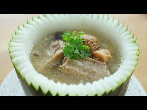 Winter Melon Soup – 冬瓜汤 – The MeatMen – Your Local Cooking Channel