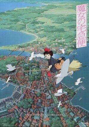 Kiki: Entregas a domicilio ( 魔女の宅急便 Majo no takkyūbin) [1989] dirigida por  Hayao Miyazaki y producida por el Studio Ghibli. Si, la protagonista (kiki) es extremadamente parecida a Heidi (1974) y tiene su explicación...