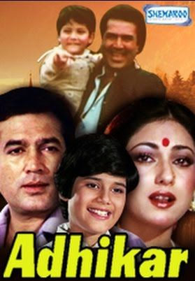 Adhikar (1986) Hindi Movie Online in HD - Einthusan Rajesh Khanna, Tina Munim, Zarina Wahab Directed by Vijay Sadanah Music by Bappi Lahiri 1986 [U] ENGLISH SUBTITLE