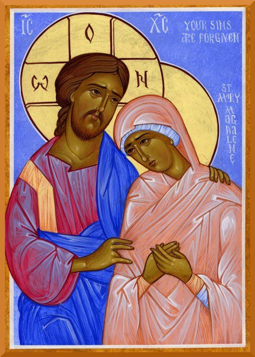 Christ with St. Mary Magdalene