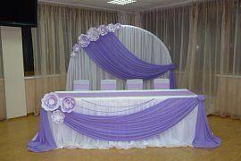 Decoración para eventos con flores de papel (23) - Decoracion de Fiestas Cumpleaños Bodas, Baby shower, Bautizo, Despedidas