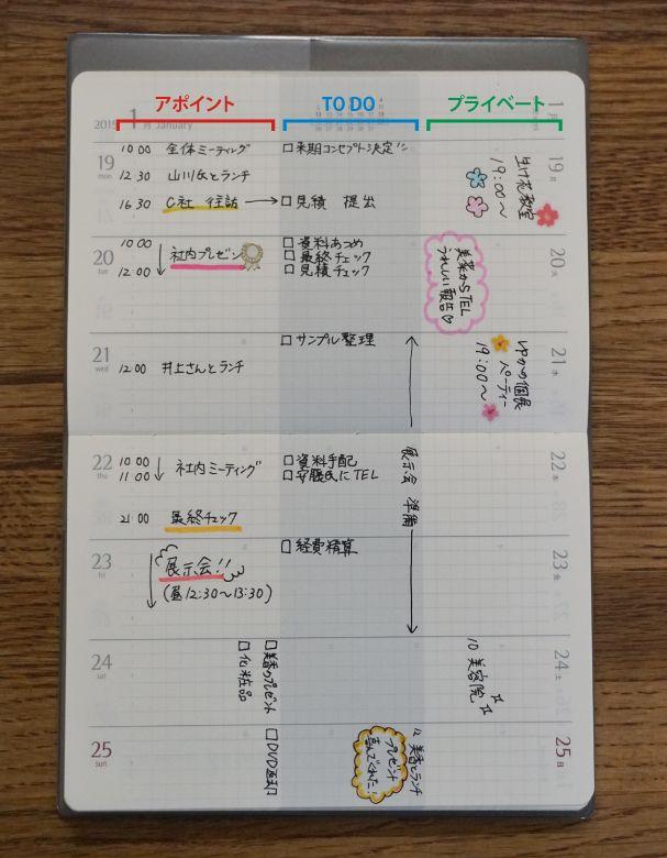 yoko_week1