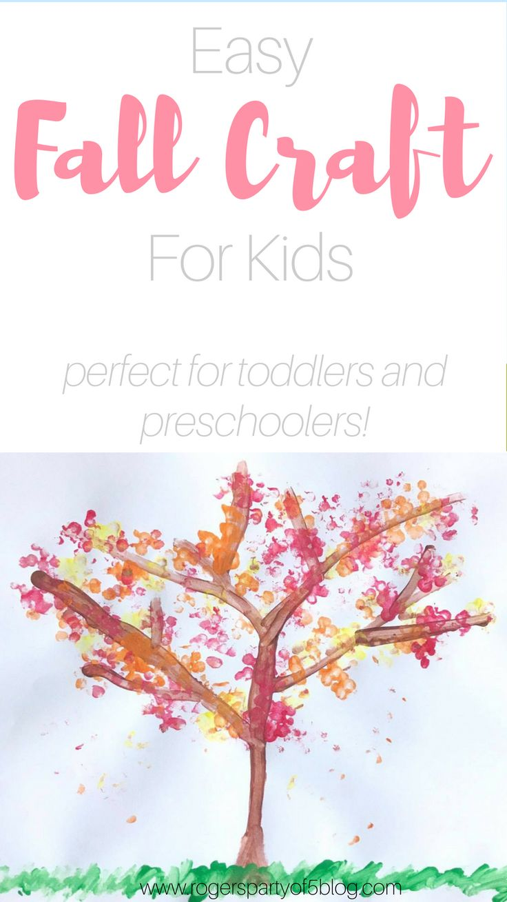 Looking for a fall craft to do with your kids? This autumn leaves painting project is the perfect fun and easy craft to do with kids. It's an easy enough craft to do with toddlers and preschoolers, yet fun enough to do with school aged children!